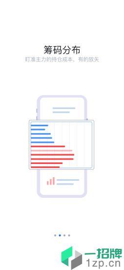 经传股事汇app手机版软件app下载_经传股事汇app手机版软件app最新版免费下载