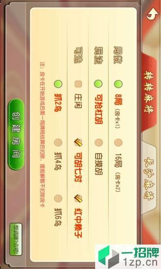 闲来麻将赚金版熊猫版app下载_闲来麻将赚金版熊猫版app最新版免费下载