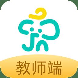 象牙塔教师端app下载_象牙塔教师端app最新版免费下载