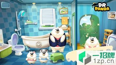 熊猫博士小巧匠完整版