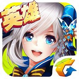 腾讯版龙骑帝国app下载_腾讯版龙骑帝国app最新版免费下载