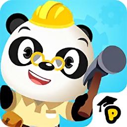 熊猫博士小巧匠完整版app下载_熊猫博士小巧匠完整版app最新版免费下载