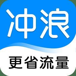 冲浪导航浏览器app下载_冲浪导航浏览器app最新版免费下载