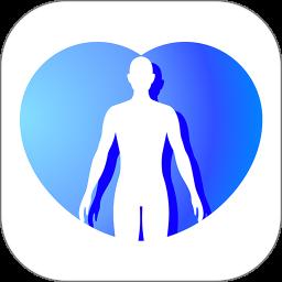 数字人体app下载_数字人体app最新版免费下载