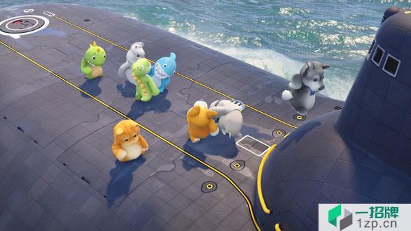 动物派对潜艇怎么玩 潜艇