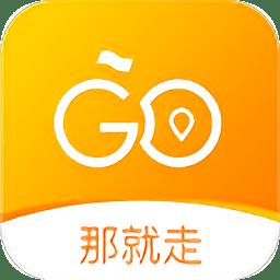 那就走旅游app下载_那就走旅游app最新版免费下载