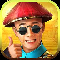 极品大官人游戏app下载_极品大官人游戏app最新版免费下载