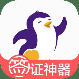 百程旅行网手机版app下载_百程旅行网手机版app最新版免费下载