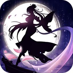 天行道变态版游戏app下载_天行道变态版游戏app最新版免费下载