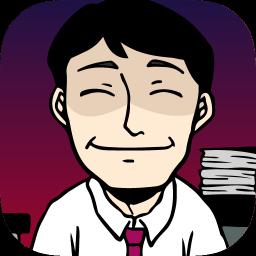 微笑合作人游戏app下载_微笑合作人游戏app最新版免费下载