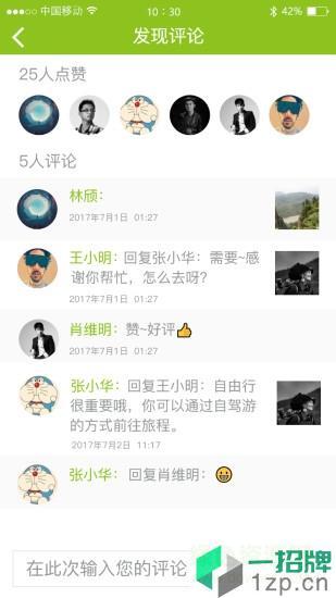 千途appapp下载_千途appapp最新版免费下载