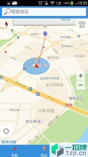 货车宝货车导航地图app下载_货车宝货车导航地图app最新版免费下载