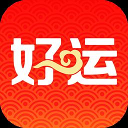 好运头条最新版app下载_好运头条最新版app最新版免费下载