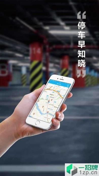 福州交警微发布app