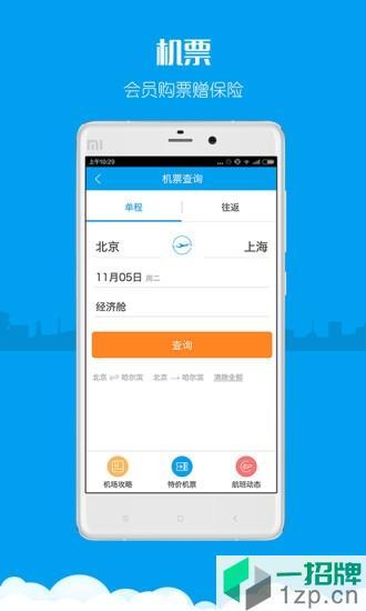 金色世纪app下载_金色世纪app最新版免费下载