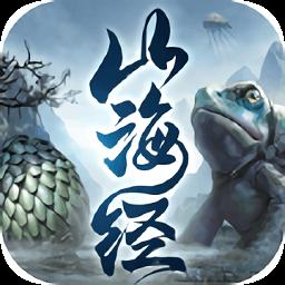 山海经之魔蛙传说app下载_山海经之魔蛙传说app最新版免费下载