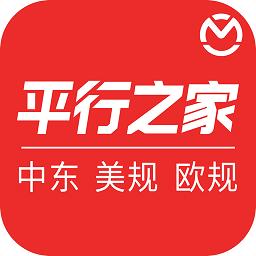 平行之家app下载_平行之家app最新版免费下载