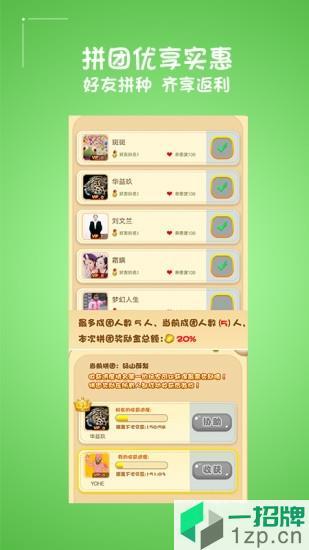 下田乐乐app下载_下田乐乐app最新版免费下载