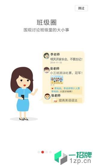 东莞微课掌上通手机版app下载_东莞微课掌上通手机版app最新版免费下载