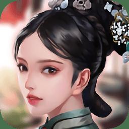 婉君传奇小游戏app下载_婉君传奇小游戏app最新版免费下载