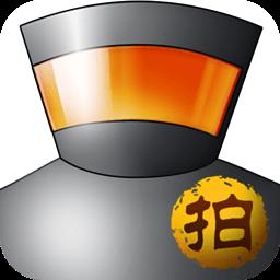 拍大师破解版app下载_拍大师破解版app最新版免费下载