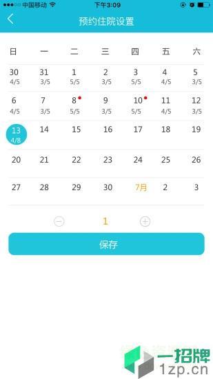 康复快线医务端手机版app下载_康复快线医务端手机版app最新版免费下载