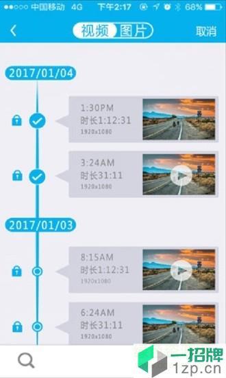 上汽大众记录仪appapp下载_上汽大众记录仪appapp最新版免费下载