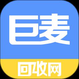 巨麦回收网app下载_巨麦回收网app最新版免费下载