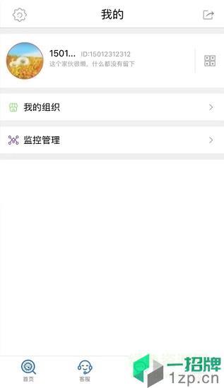 达州一检多认系统(核验端)app下载_达州一检多认系统(核验端)app最新版免费下载