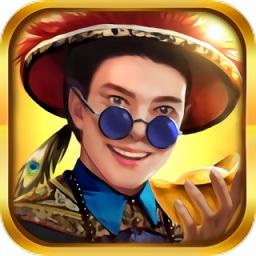 皇帝模拟器游戏中文汉化版app下载_皇帝模拟器游戏中文汉化版app最新版免费下载