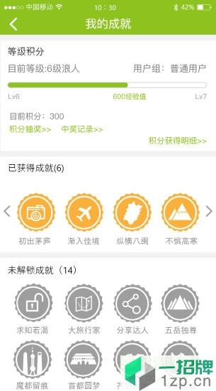 千途app下载