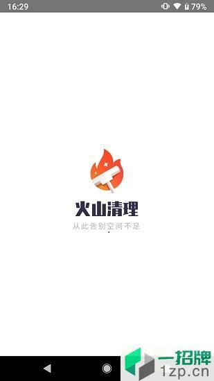 樱花高校模拟器中文版app下载_樱花高校模拟器中文版app最新版免费下载