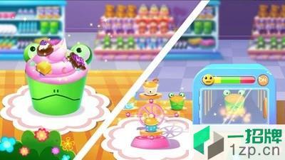 公主迷你超市游戏