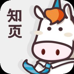 知页简历模板免费app下载_知页简历模板免费app最新版免费下载
