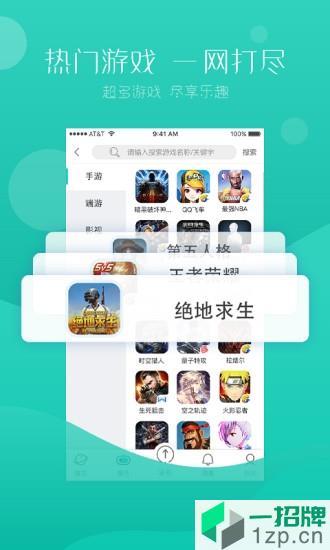 98租号手机版app下载_98租号手机版app最新版免费下载