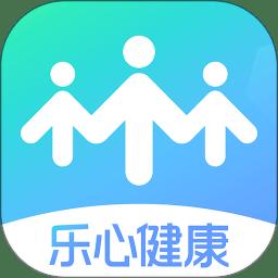 乐心健康步数修改app下载_乐心健康步数修改app最新版免费下载