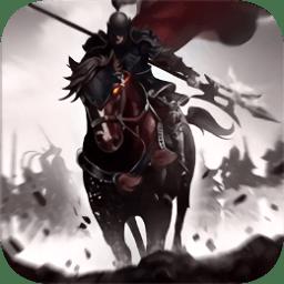 东汉风云游戏app下载_东汉风云游戏app最新版免费下载