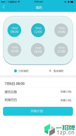 康复快线app下载