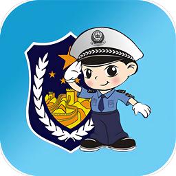 福州交警微发布免扣分app下载_福州交警微发布免扣分app最新版免费下载