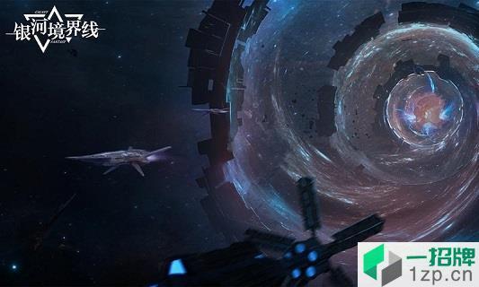 银河境界线app下载_银河境界线app最新版免费下载