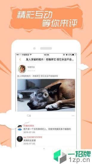 快手搞笑手机版app下载_快手搞笑手机版app最新版免费下载
