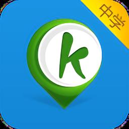 可可学霸app下载_可可学霸app最新版免费下载