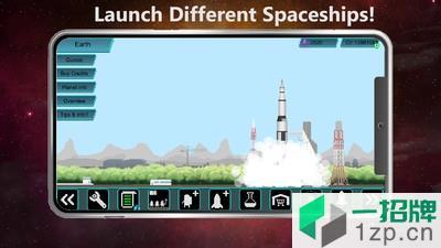 微型太空计划app下载_微型太空计划app最新版免费下载