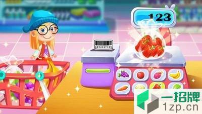 公主迷你超市app下载_公主迷你超市app最新版免费下载