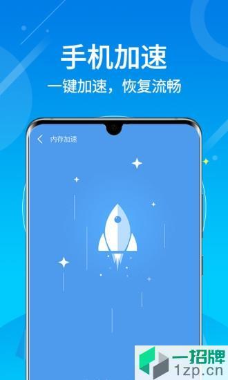 垃圾清零appapp下载_垃圾清零appapp最新版免费下载