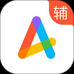 好分数辅导学生客户端app下载_好分数辅导学生客户端app最新版免费下载