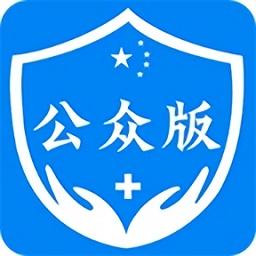 饶城疫安公众版app下载_饶城疫安公众版app最新版免费下载