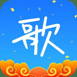 海信天籁k歌音乐软件app下载_海信天籁k歌音乐软件app最新版免费下载