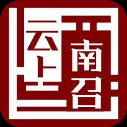 云上南召appapp下载_云上南召appapp最新版免费下载