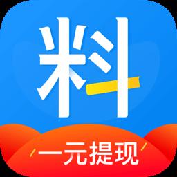 聚有料赚钱app下载_聚有料赚钱app最新版免费下载